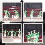 chn dance